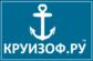 Аватар пользователя Круизоф.ру