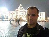 Аватар пользователя Alexander84