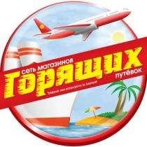 Аватар пользователя МГП на Дубровке