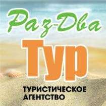 Аватар пользователя 12tur_Вика