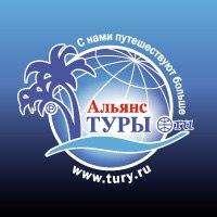 Аватар пользователя Альянс Туры.ру Рязанский проспект