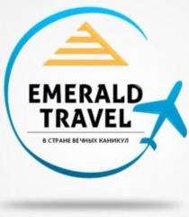 Аватар пользователя emerald-travel
