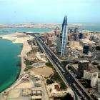 Эксклюзивное направление! Туры в Бахрейн.