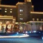 Прекрасные Эмираты