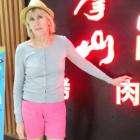 Нам понравилось на острове Хайнань
