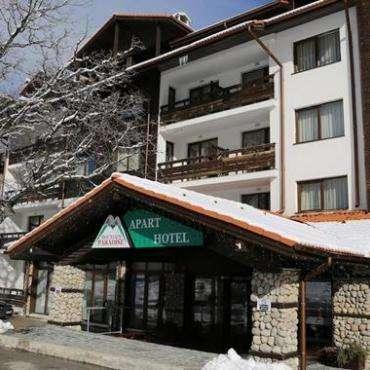 Болгария, Банско