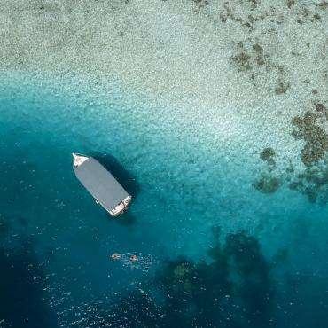 Мальдивы, Адду Атол