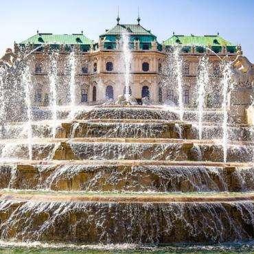 Австрия , Вена