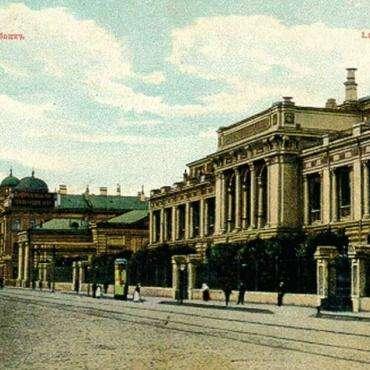 Россия, Москва