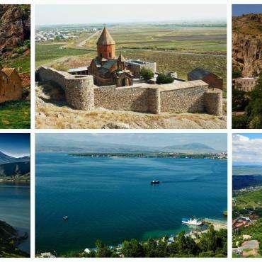 Армения , Ереван