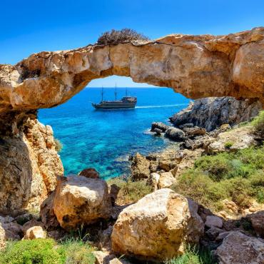 Кипр, Айя-Папа