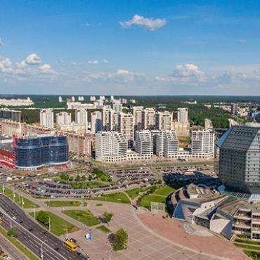 Белоруссия, Минск