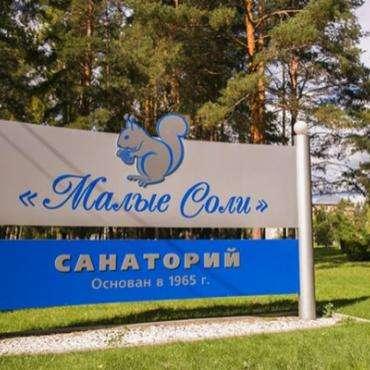 Россия, Ярославль
