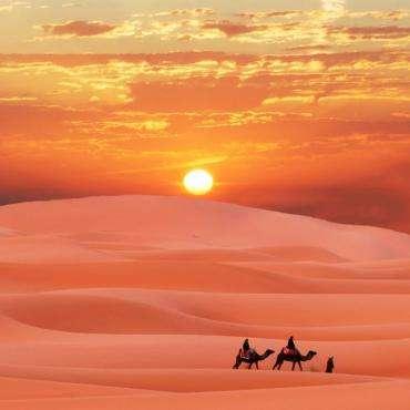 Марокко,Агадир