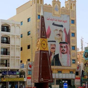 Бахрейн, Джуффейр