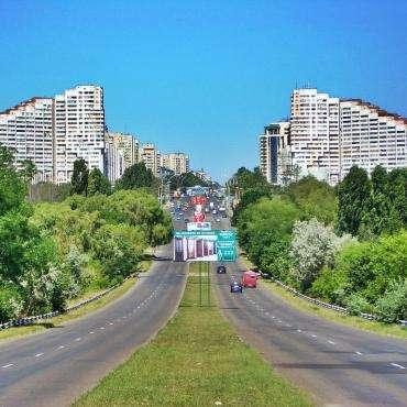 Молдова,Кишинев