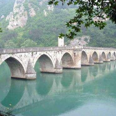 Босния, Илиджа