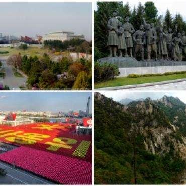 Северная Корея,Пхеньян