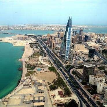 Бахрейн, Сииф