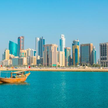 Бахрейн,Манама