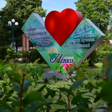 Беларусь, Гомель