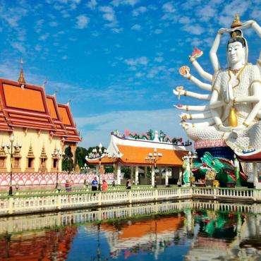Таиланд, Пхукект