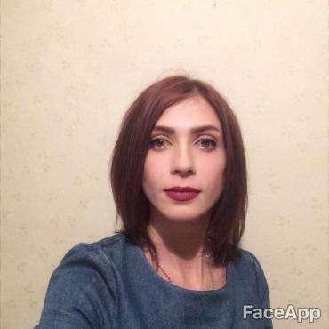Верочка