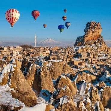 Турция, Невшехир