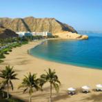 Оман, Эль-Батина