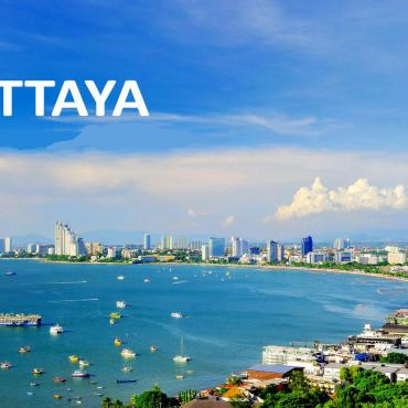 Тайланд, Патайя